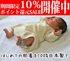 top-large_sale