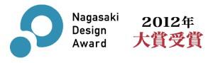 award大賞受賞01