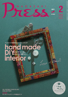 press_cover