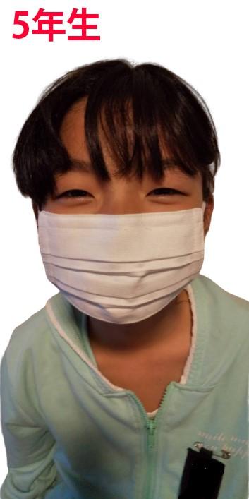 マスク ひだ 上向き