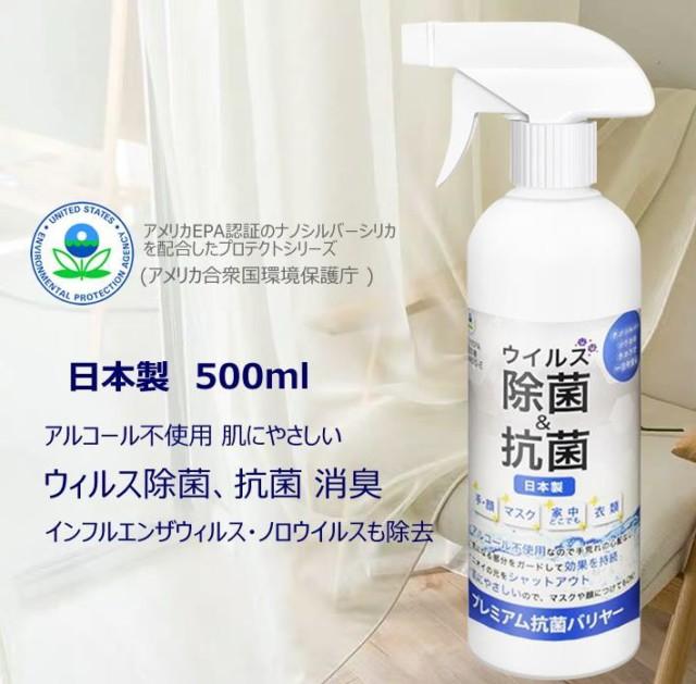 spray1500